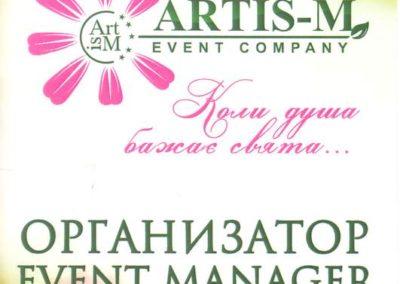 Artis-M
