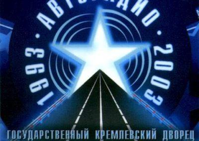 AUTO Radio 2003