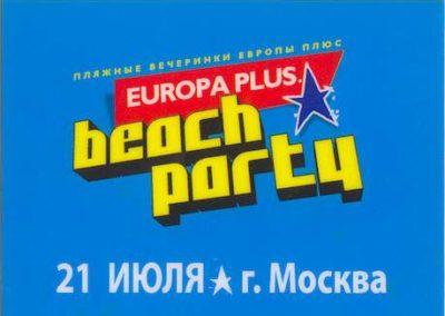 Beach Party 2008