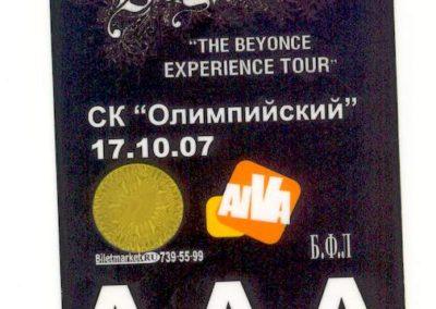 Beyonce 02 2007
