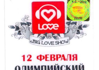 Big Love Show 2011