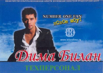 Bilan New Show