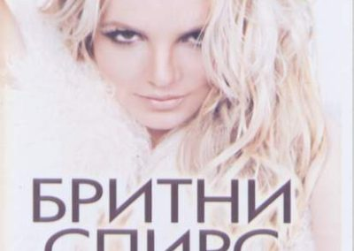 Britney Spears 2011 02