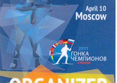 Championships Biatlon promouter 2011