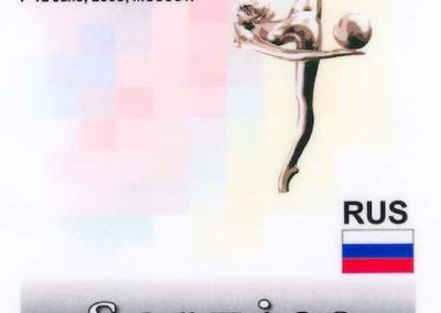 Championships Gymnastics 2005