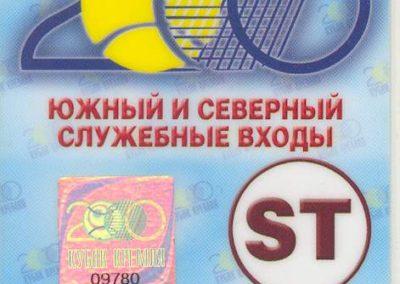 Championships Kremlin Cup 2000