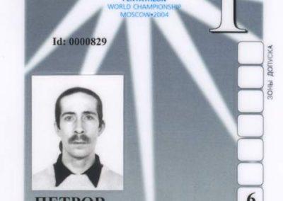 Championships Modern Pentation 2004