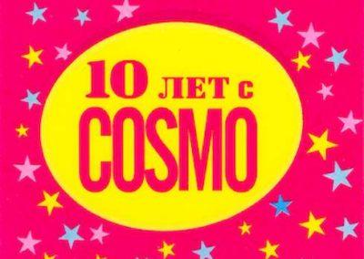 Cosmopolitan 2004