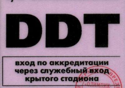 DDT 2000 Msk