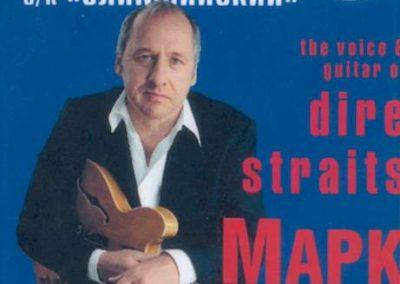 Dire Straits Mark Knopfler 2001