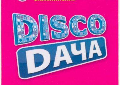 Disco farm 2010