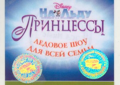 Disney Ice Show Princess on ice Msk 2007