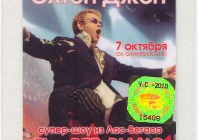 Elton John Red Piano 2009
