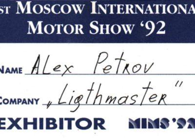 Exibition Motor Show 1992