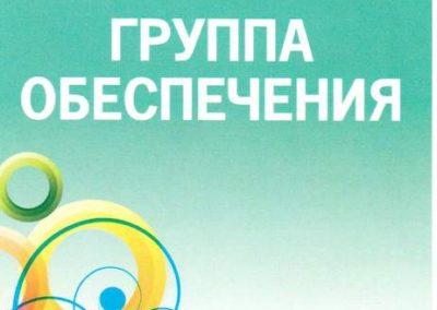 GazProm Spartakiada 2014