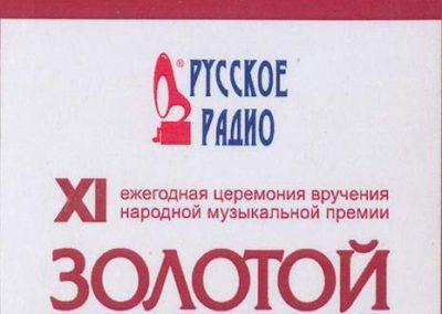 Gold Grammofon XI 2006