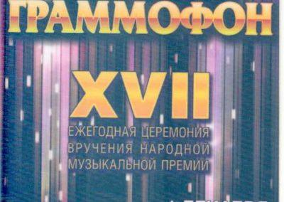 Gold Grammofon XVII 2012