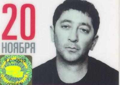 Grigoriy Leps