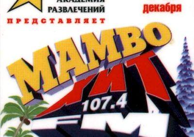 Hit FM 01