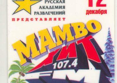 Hit fm mambo 12 december