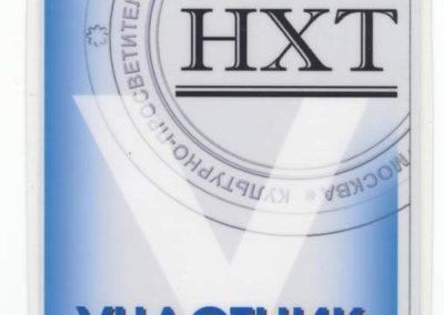 HXT 2006