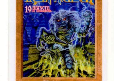 Iron Maiden 2008