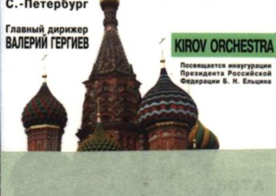 Kirov Orkchestra