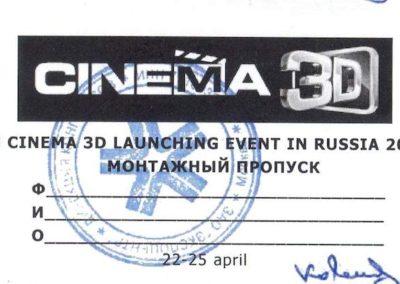 LG cinema 3D 2011