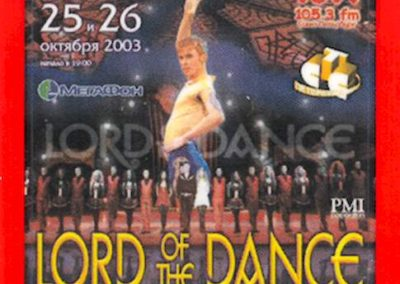 Lord Of The Dance Spb 2003