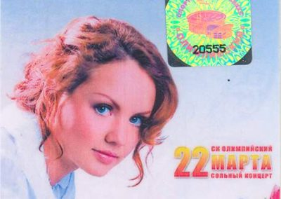 Maksim 2008