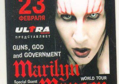 Marilyn Manson 23 febrary