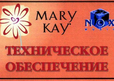 Mary Kay 2002