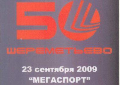 Megasport 2009