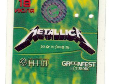 Metallica 2007