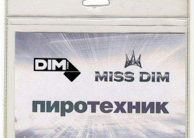 Miss Dim 2008
