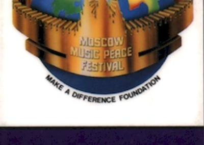 Moscow Music Peace Festival 1989