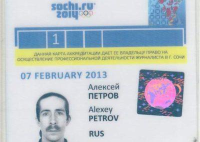 Olimpiada Sochi 1 Year to Go 2013