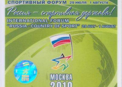 Olimpiada Sochi 2014 2010