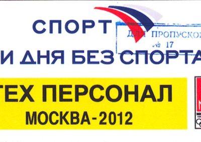 Olimpiada Sochi Ni Dnya Bez Sporta 2012
