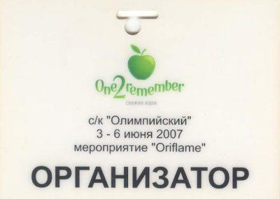 Oriflame 2007