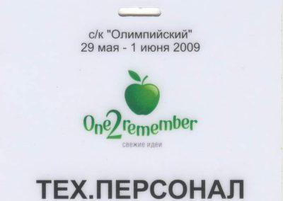 Oriflame 2009