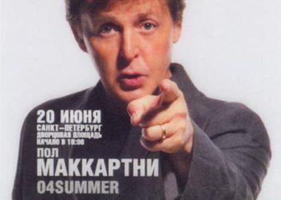 Paul McCartney Staff 2004