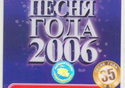 Piesnia Goda 2006 org
