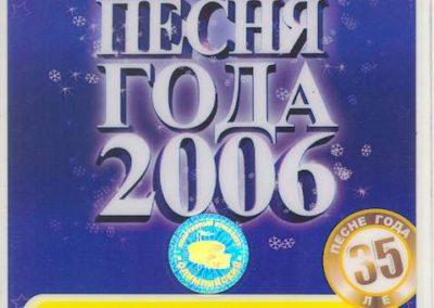 Piesnia Goda 2006 tech