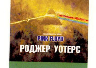 Pink Floyd Roger Waters