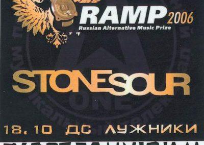 RAMP v Lujnikah 2006