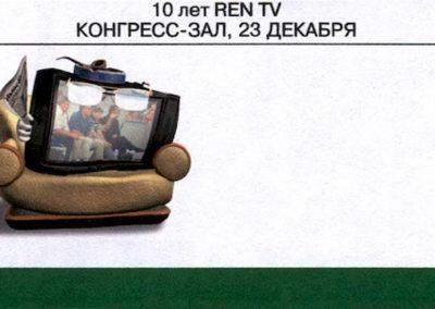 REN TV 10 years