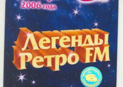 Retro FM 2006