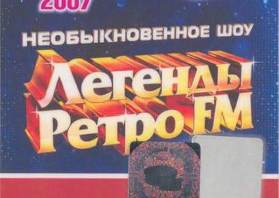 Retro FM 2007 1