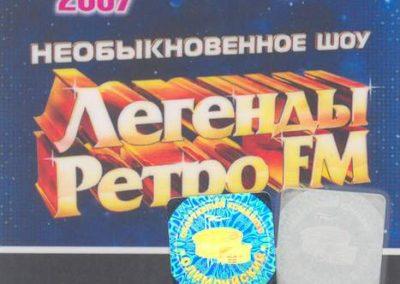 Retro FM 2007